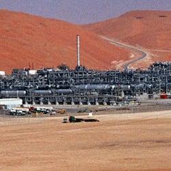 Saudi Arabia Testing Blockchain for Quality Checks in Oil