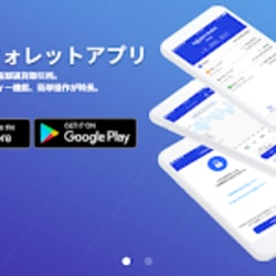 Rakuten Wallet launches crypto spot trading service and