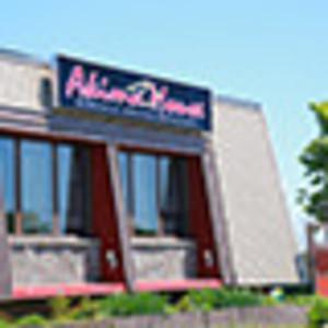 Akima House