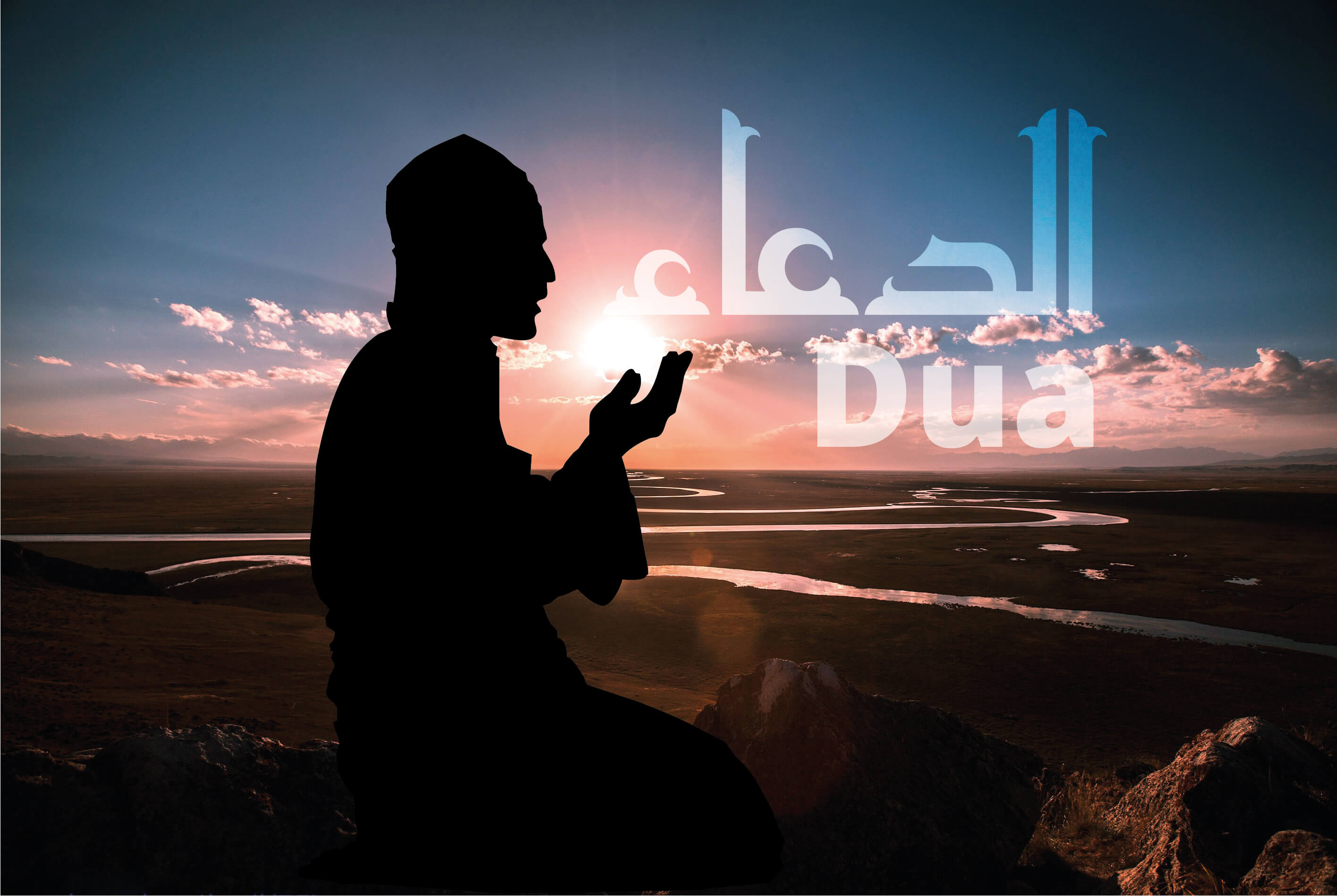 Dua Doa Supplication