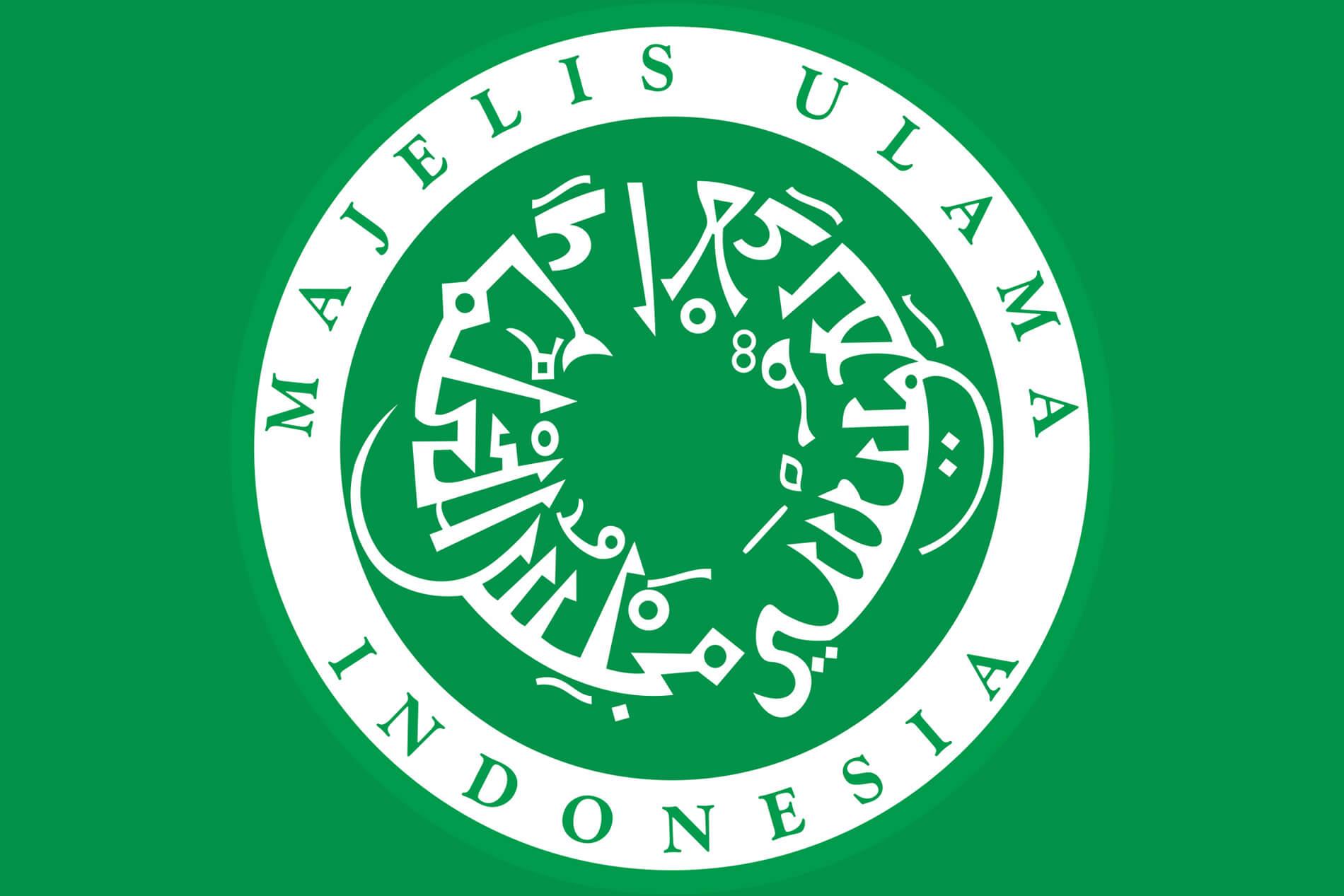 Majelis Ulama Indonesia MUIS