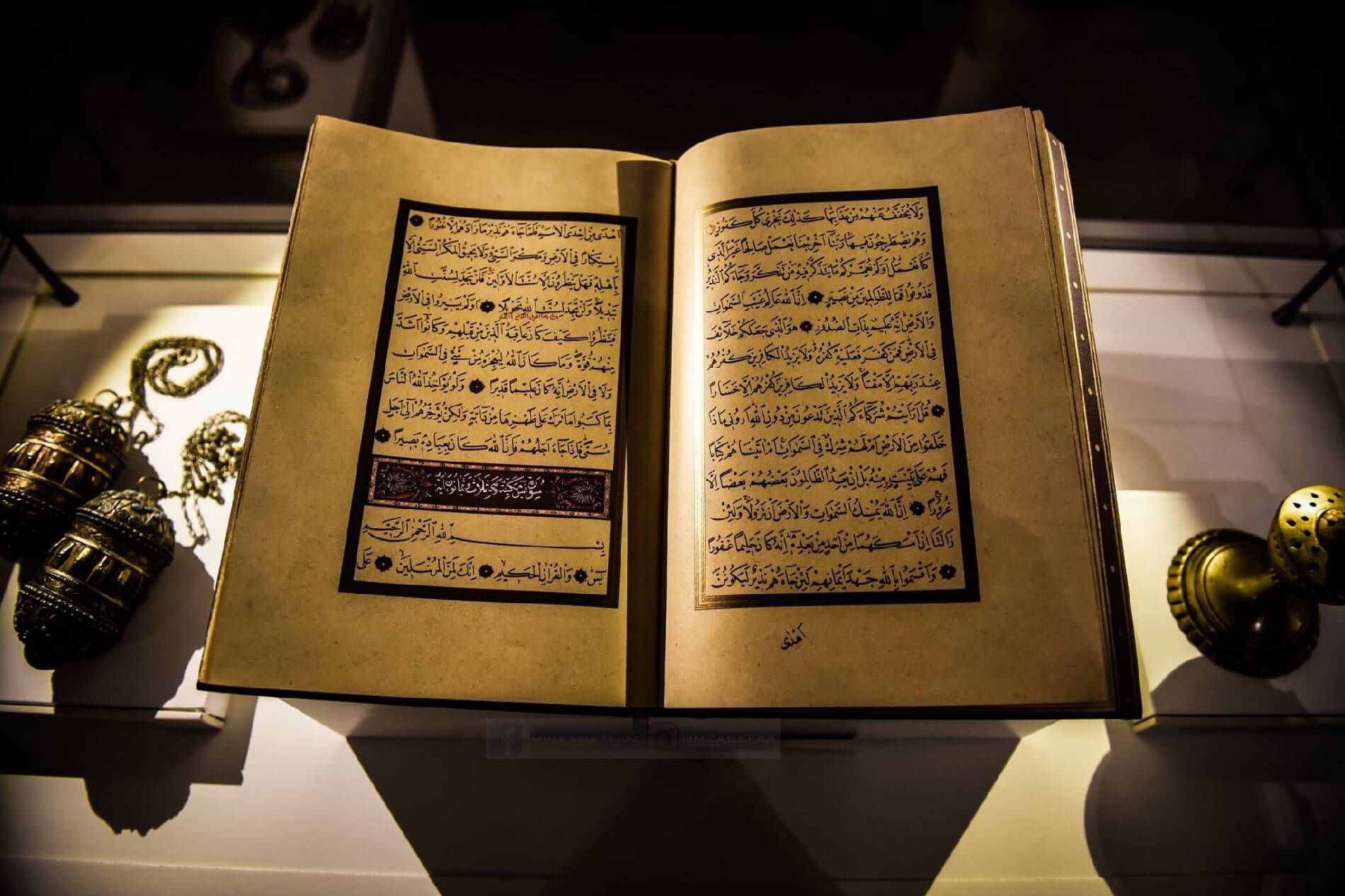 How the Quran teaches us to hire top talent