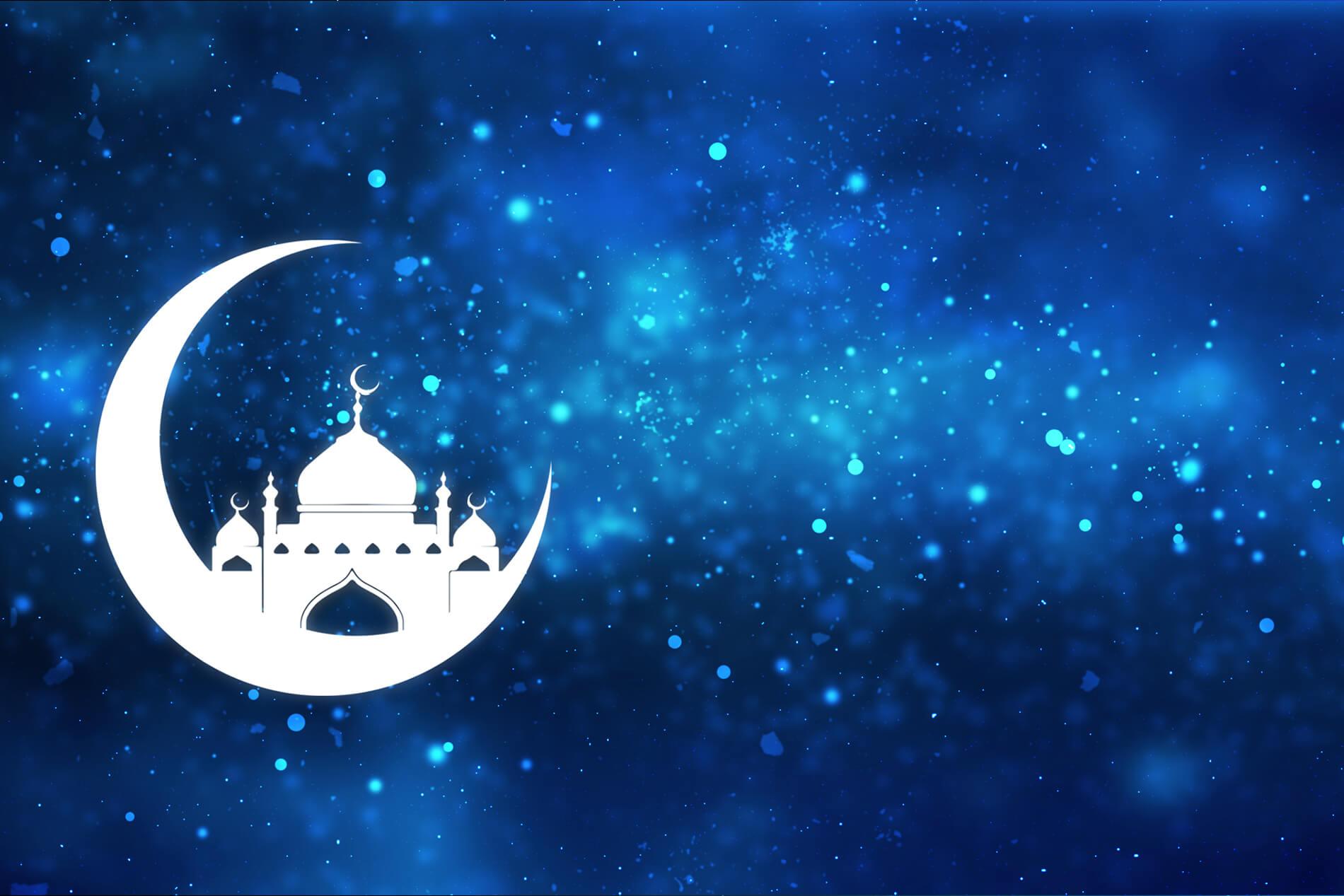 FAQ about Ramadan