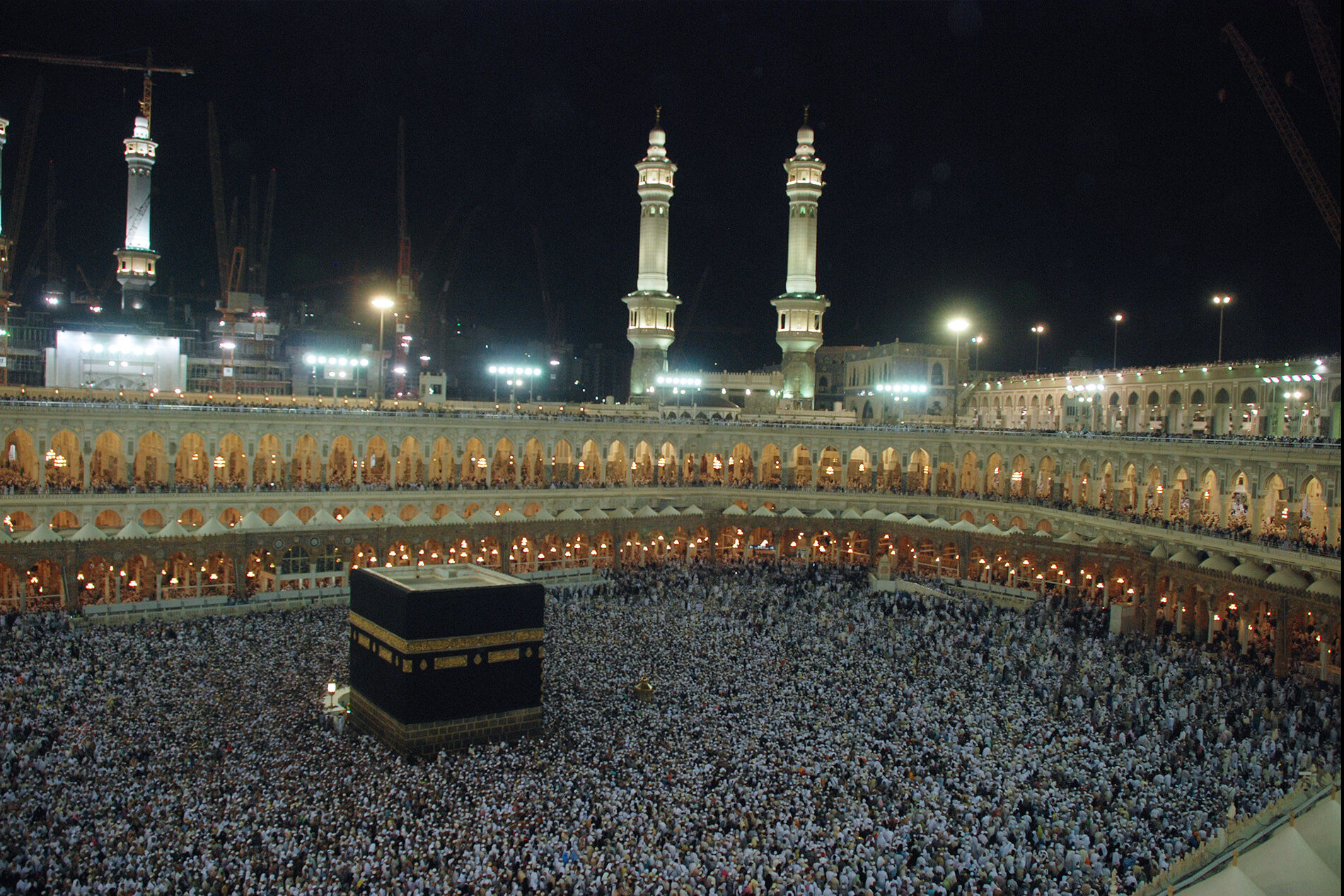 Remembering my first Tarawih in Al-Haram