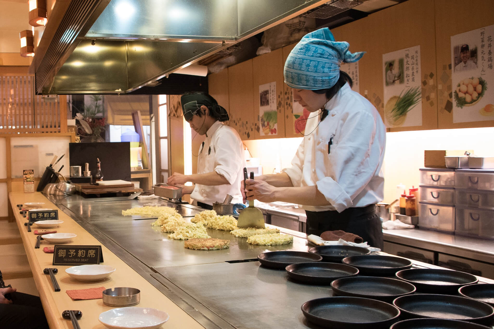 Six restaurants in Japan that serve halal food