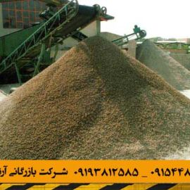 پوکه معدنی مشهد - خرید پوکه معدنی در مشهد