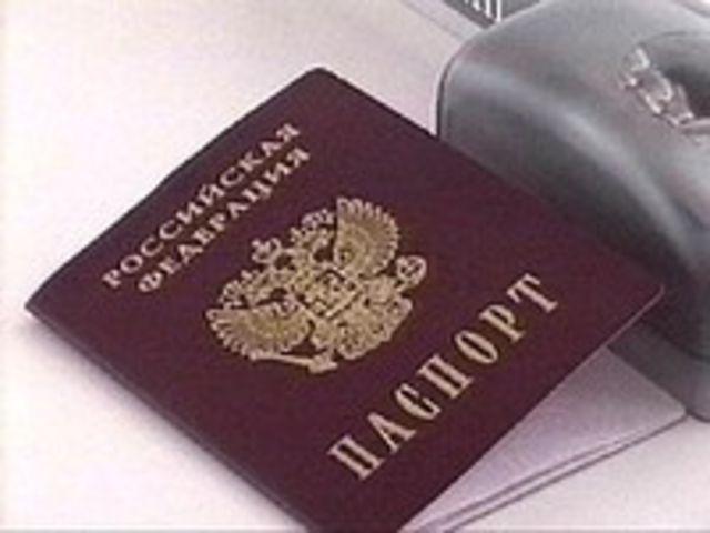 Документы на получение паспорта РФ