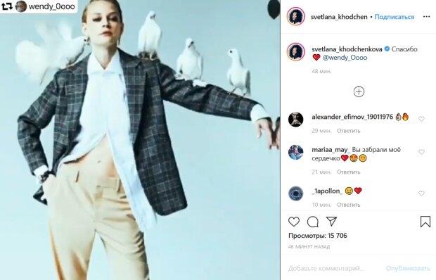 Любимая актриса Зеленского показала себя со всех ракурсов
