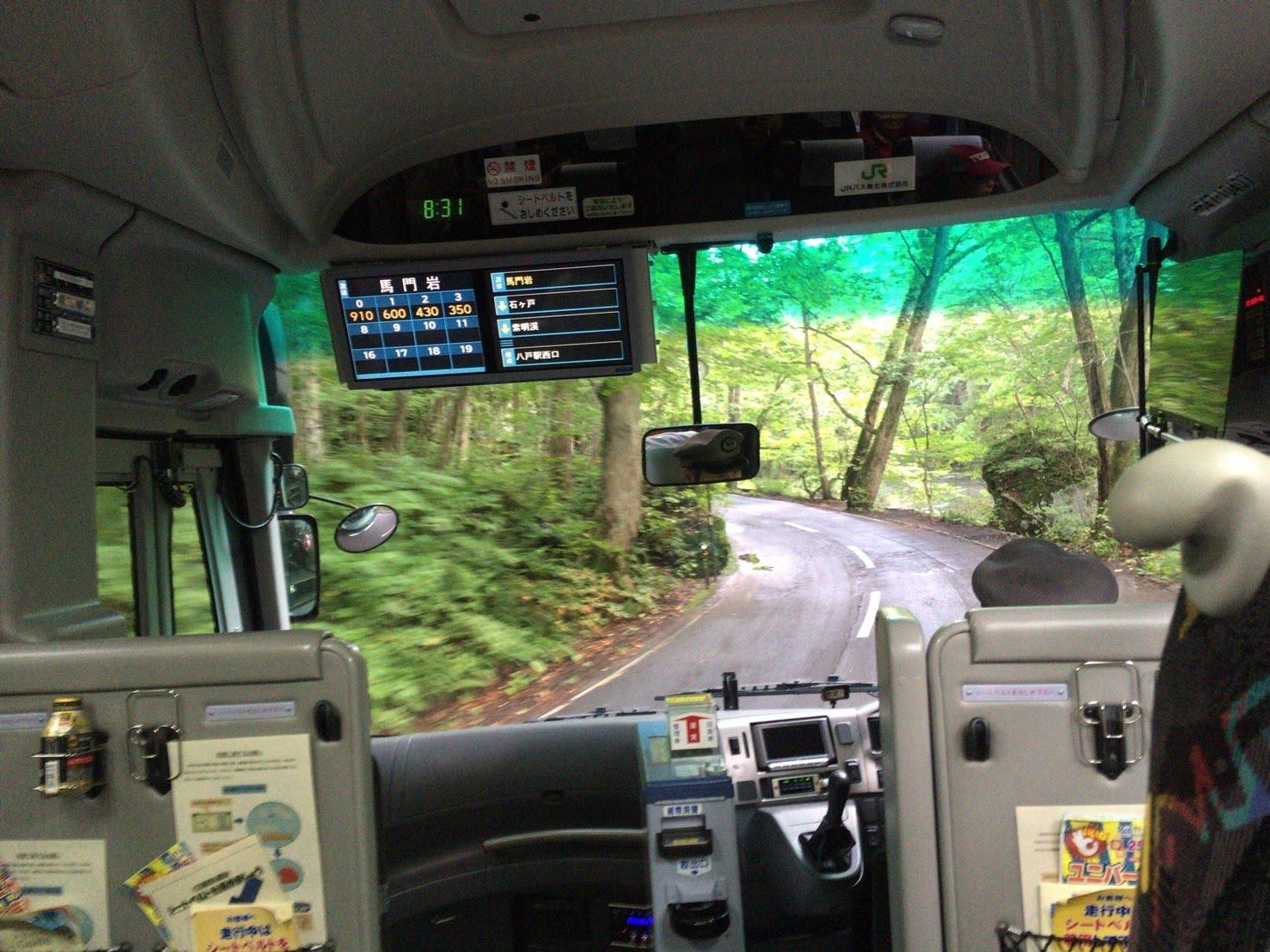 雲井の滝バス