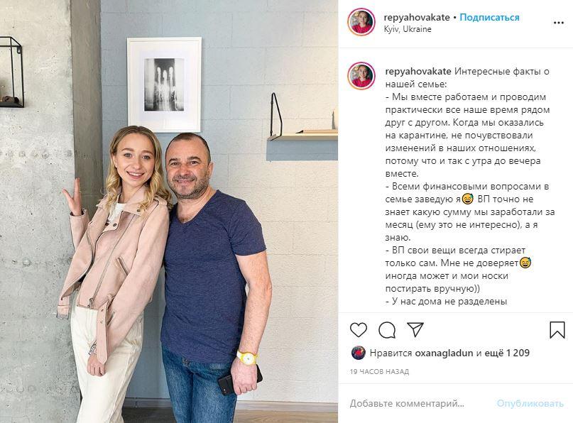 Молодая избранница Виктора Павлика выдала подноготную их отношений: