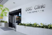 DSC Clinic  undefined