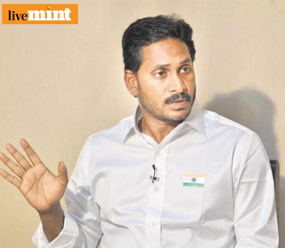 Special category status most important thing for Andhra Pradesh: Jagan Mohan Reddy