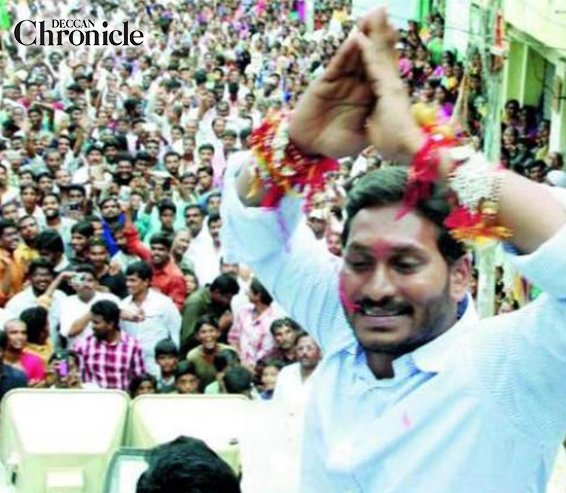 Home Jagananna For CM