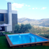 Casa do Arco - Guest House