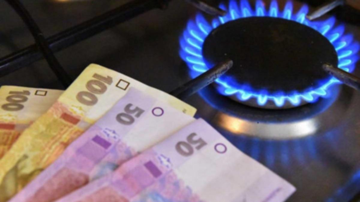 Тарифы на газ в Москве с 1 января 2021 года