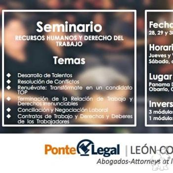 Seminario: Recursos Humanos y Derecho Laboral