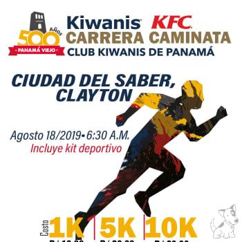 Carrera KFC Kiwanis 35 Aniversario  (500 Años de Panamá)