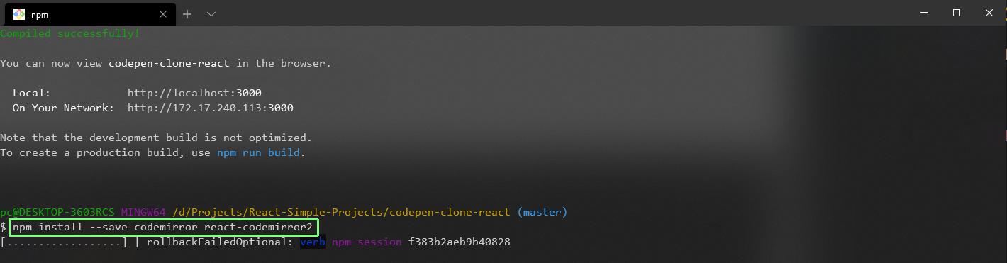 npm install