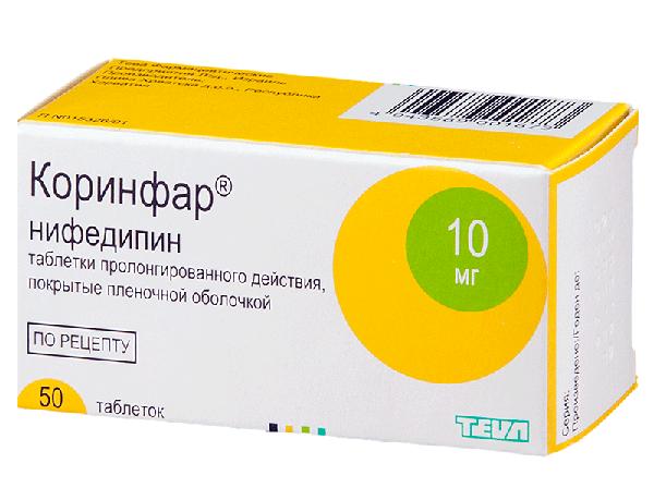 Какую таблетку выпить при пониженном давлении