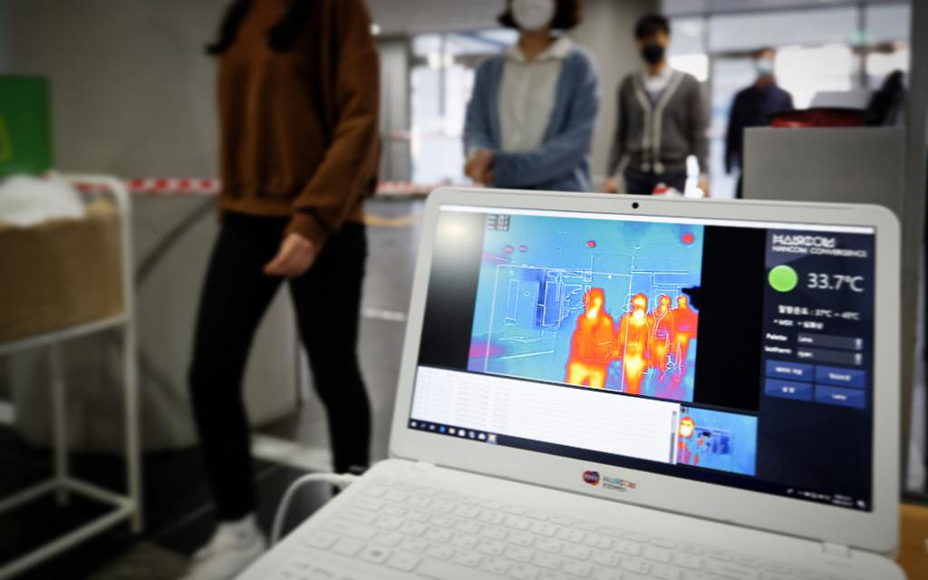 Campus Arrangements in Response to Korea's Elevated Public Health Alert Level