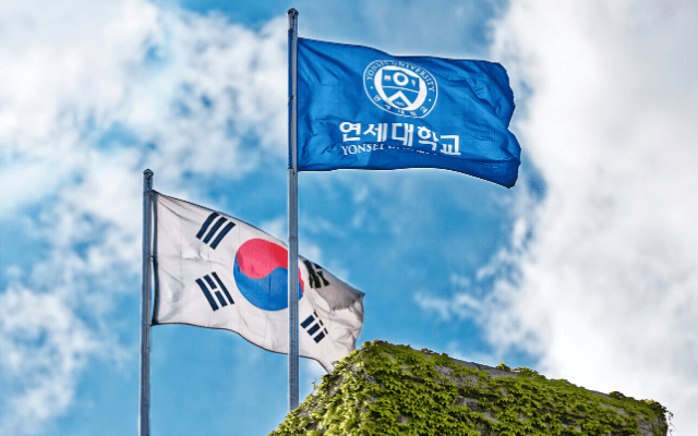 Yonsei Ranks 1st in Korea, 47th Globally in Times Higher Education Impact Rankings 2020