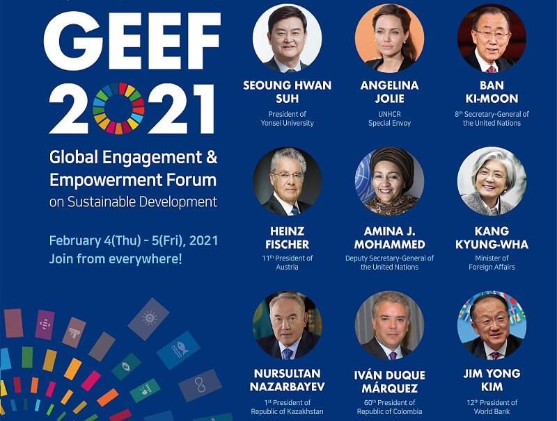 Global Engagement - Empowerment Forum on Sustainable Development (GEEF) 2021