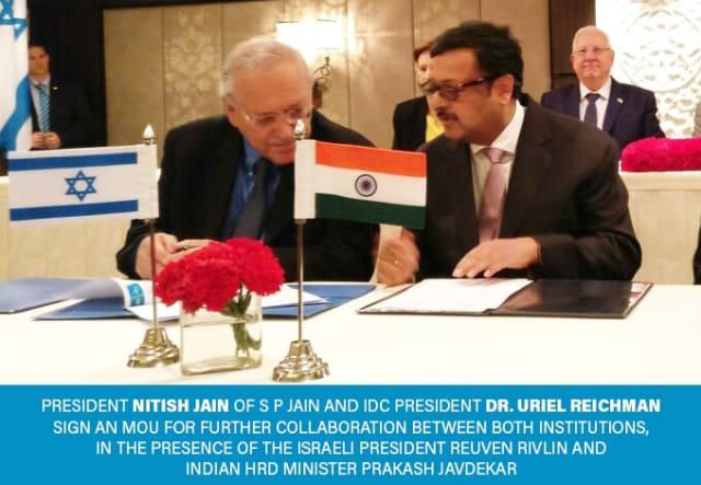 S.P. Jain Cybersecurity, S.P. Jain Cybersecurity Course InterDisciplinary Center Israel,