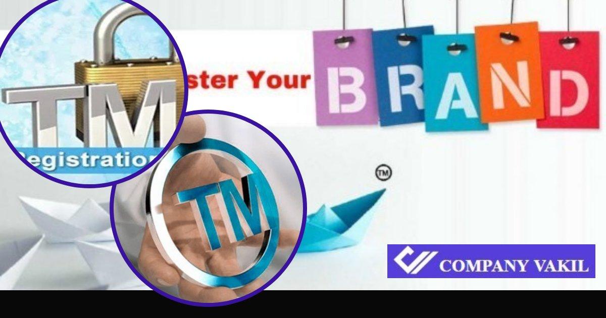 register trademark online in india