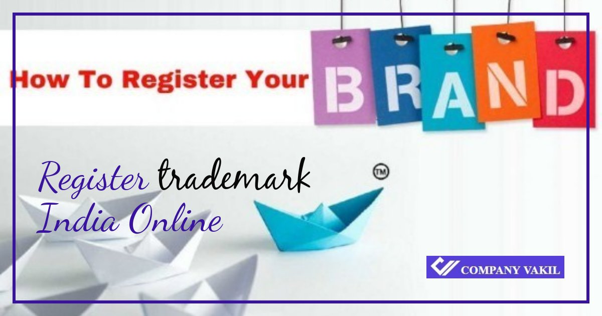 brand registration in india online