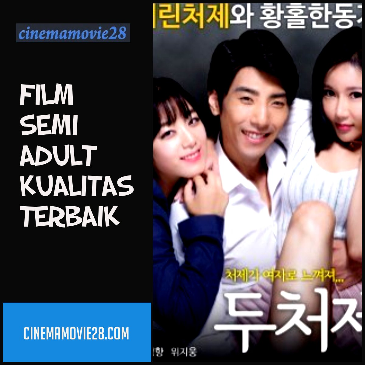 Remarkable, nonton film semi adult