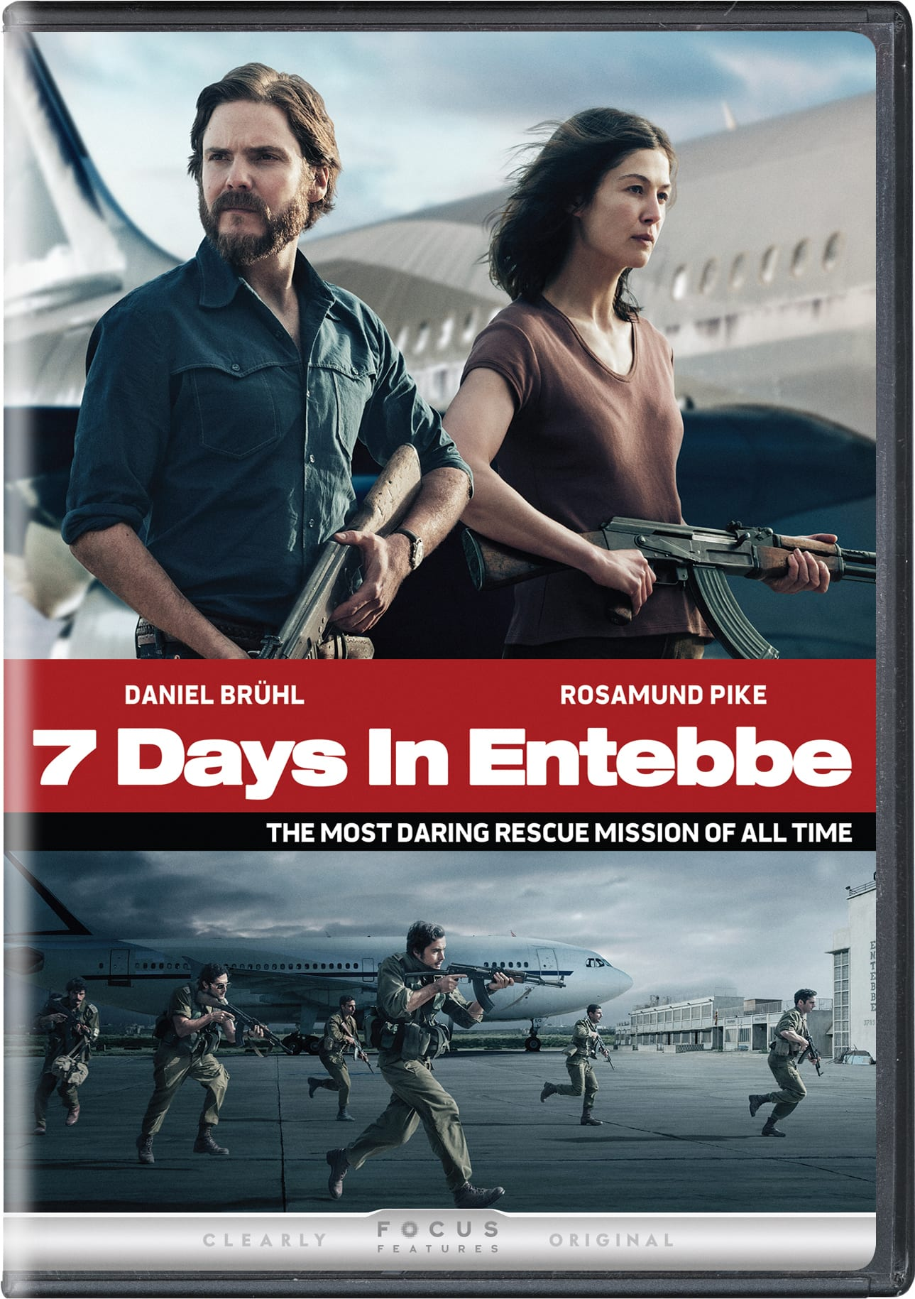 Entebbe [DVD]