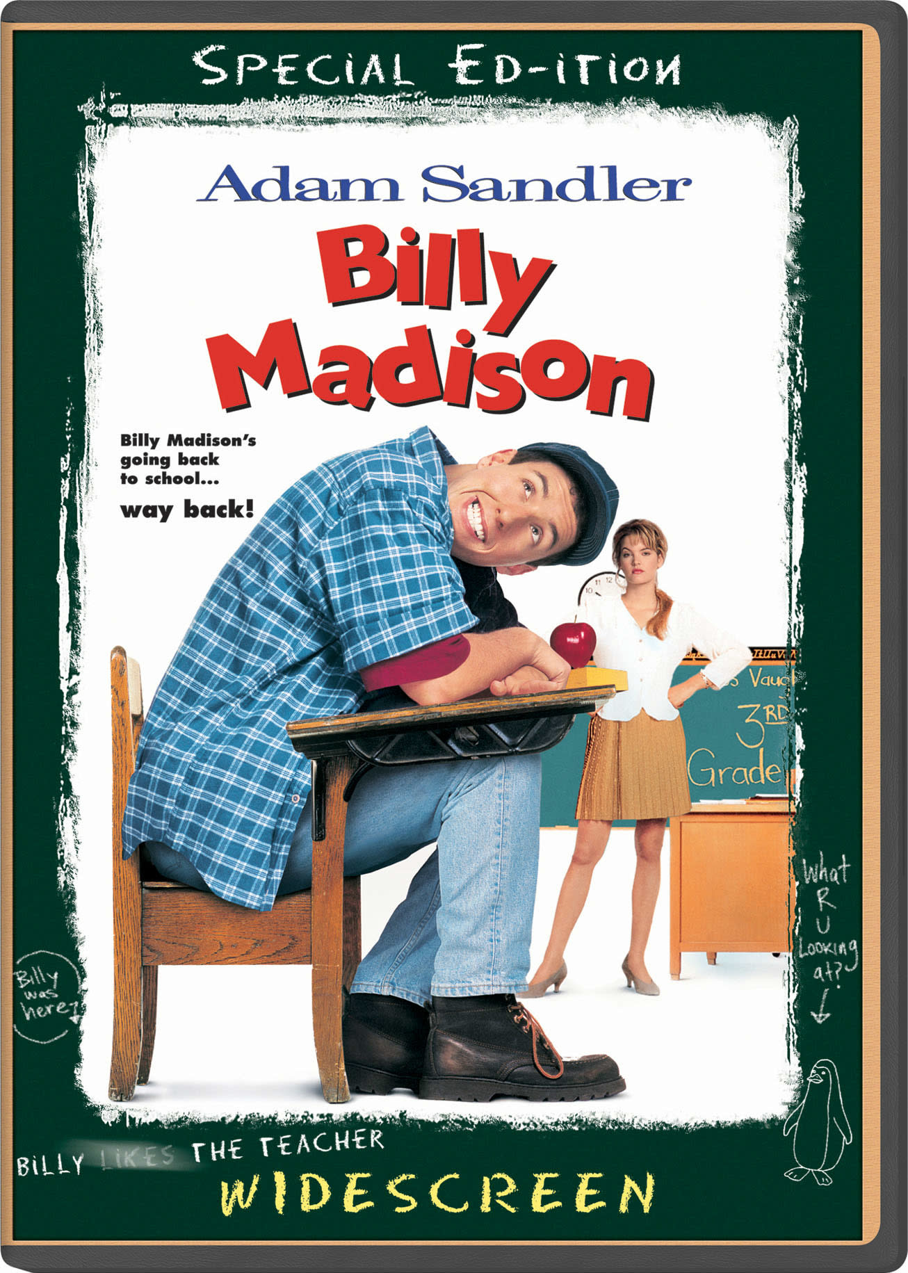 Billy Madison (Special Edition) [DVD]