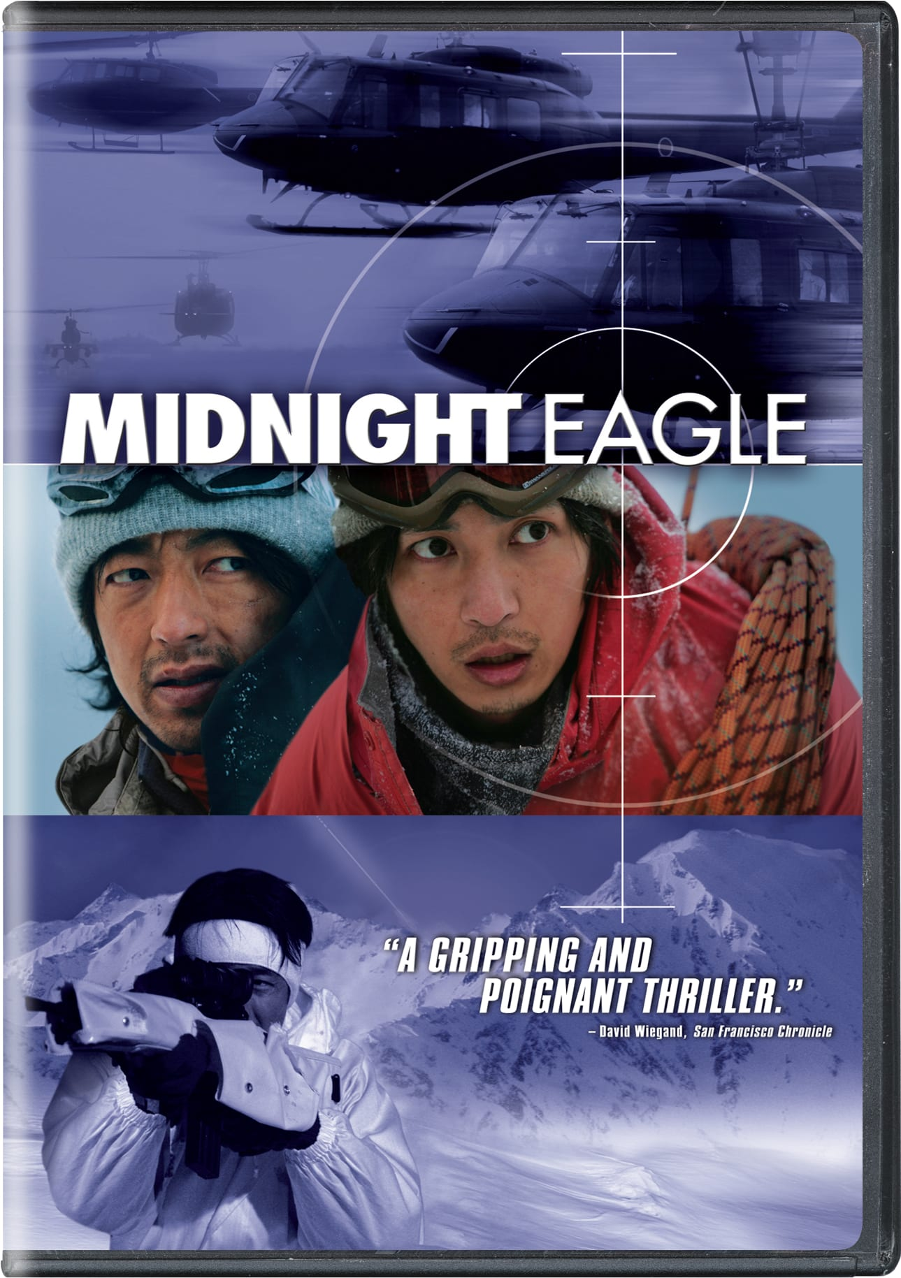 Midnight Eagle [DVD]
