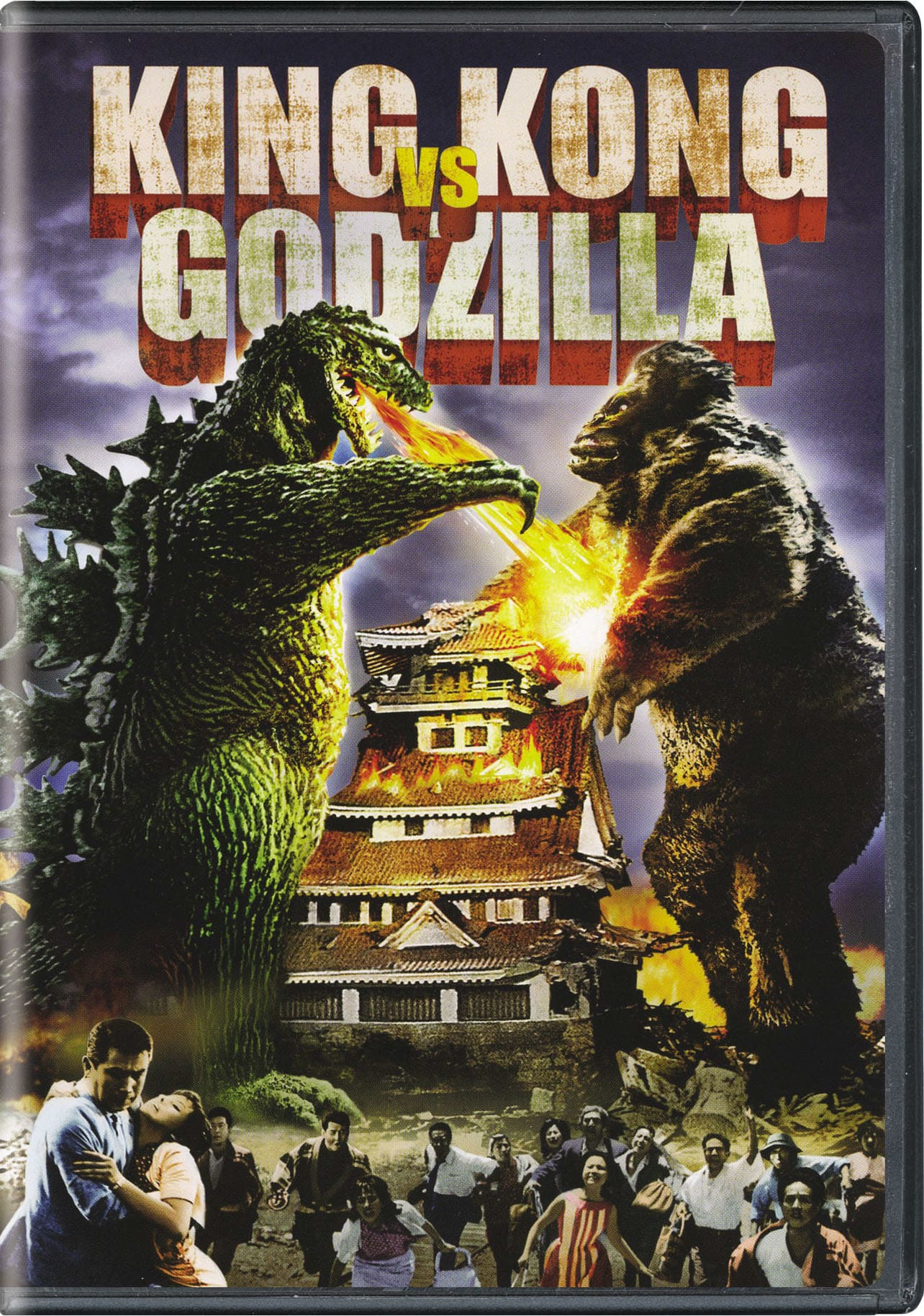 King Kong Vs Godzilla [DVD]