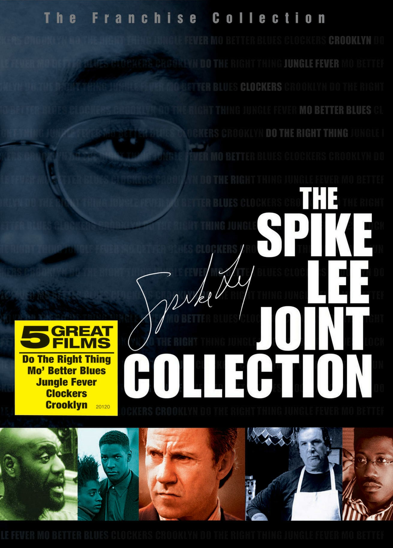 The Spike Lee Joint Collection [DVD]