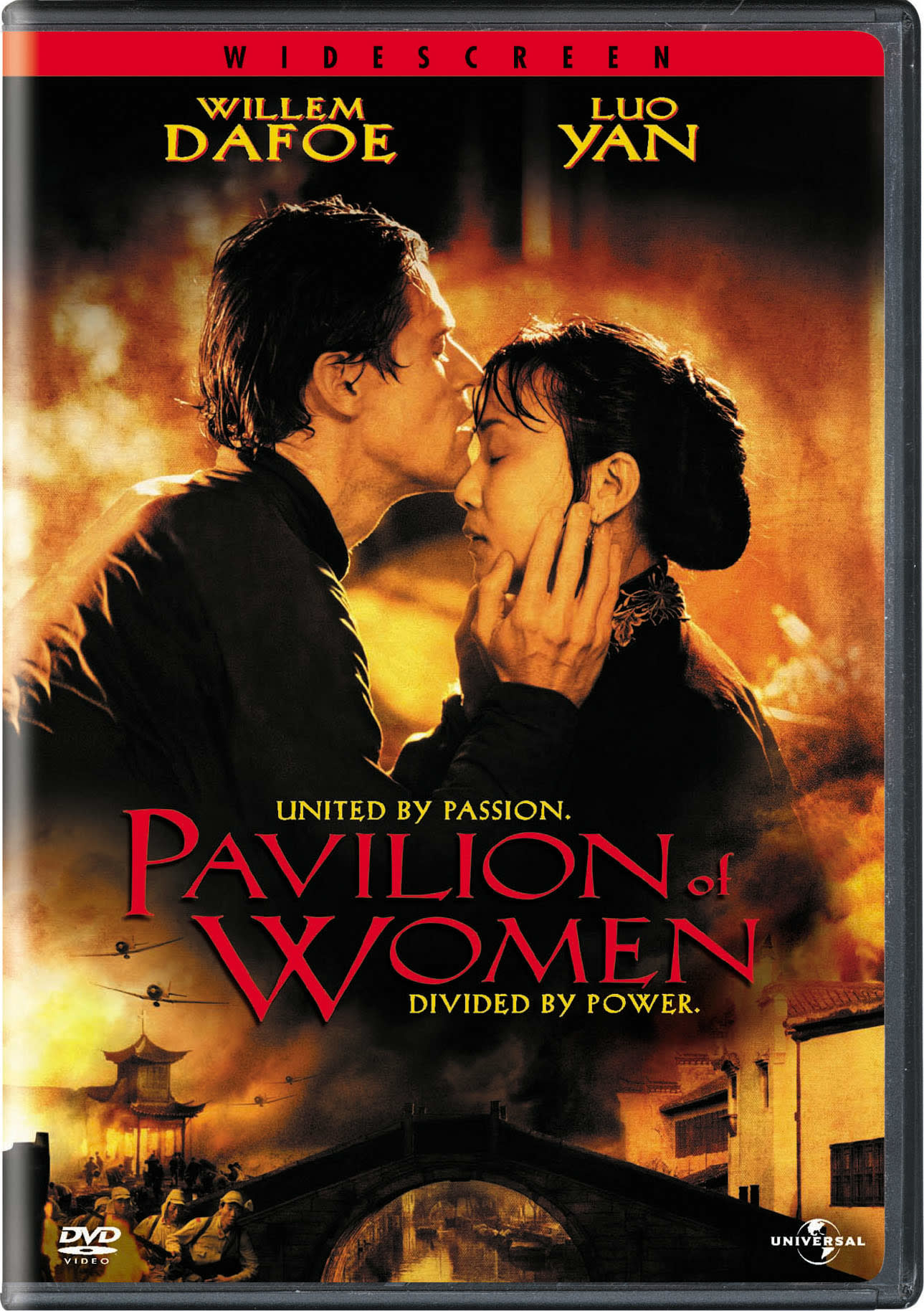 Pavilion of Women [DVD]