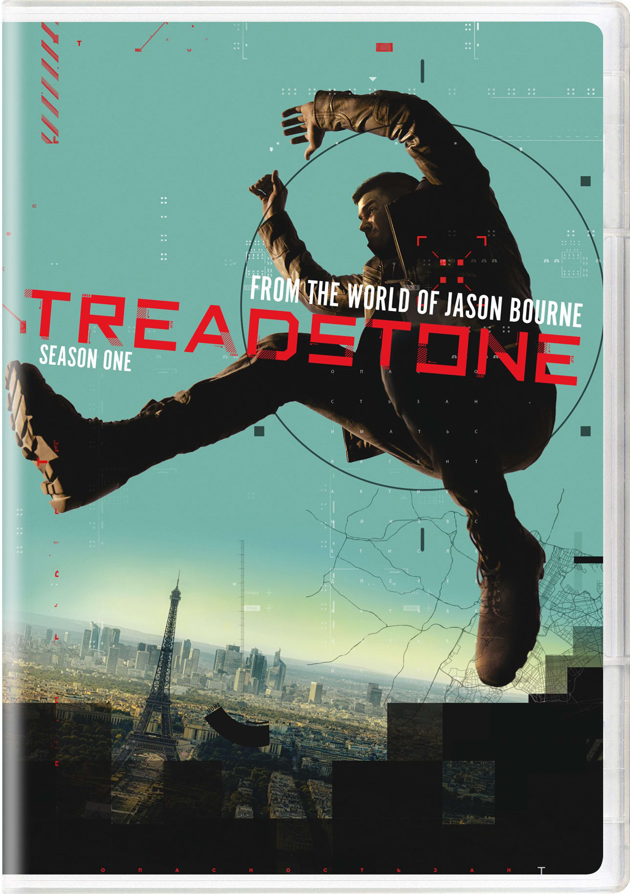Treadstone: Season One (Box Set) [DVD]