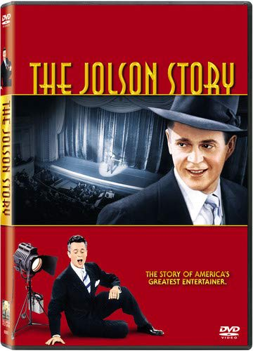 The Jolson Story [DVD]