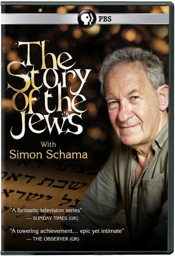 The Story of the Jews with Simon Schama [DVD]