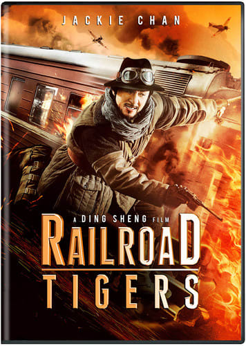 Railroad Tigers [DVD]