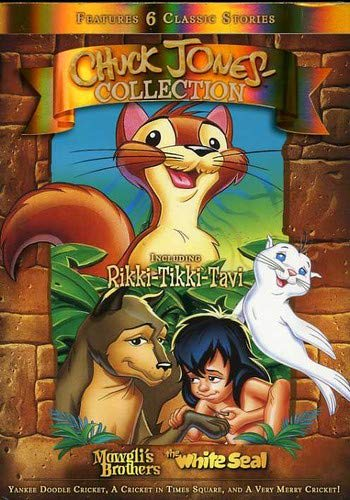 Chuck Jones Collection: 6 Classic Stories [DVD]