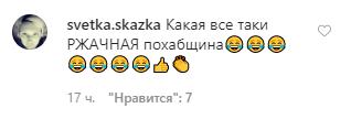 Киркоров спел песню про простату и вызвал бурную реакцию Сети