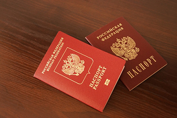Срок изготовления паспорта РФ и особенности оформления через интернет