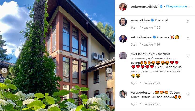 София Ротару показала свою шикарную резиденцию под Киевом, кадры