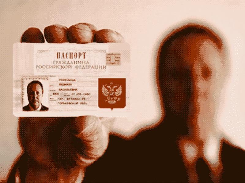 Электронные паспорта в 2021 году