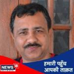 Dev Kumar Pukhraj