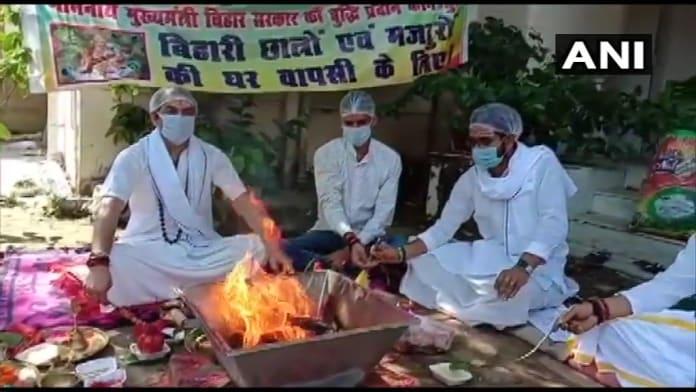 tej pratap yadav sadbuddhi mahayagya