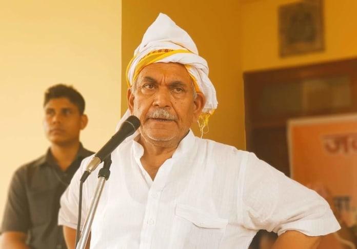Manoj Sinha Ghazipur