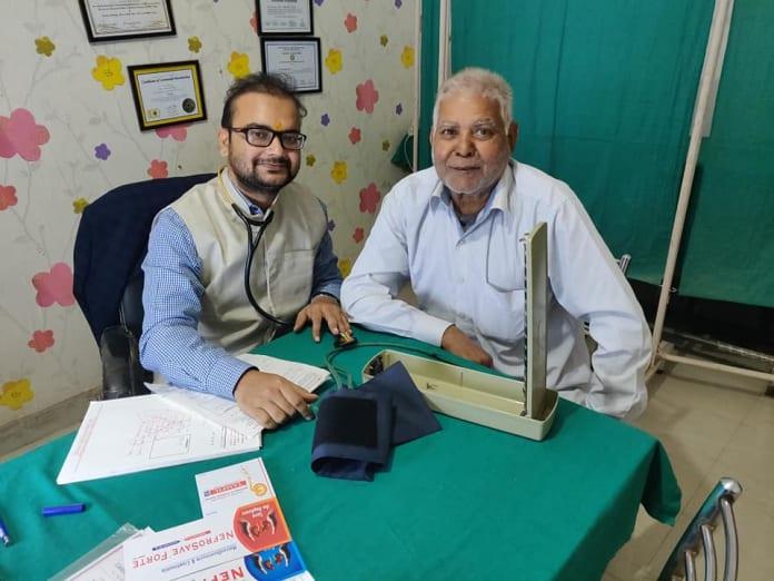 Dr Abhishek Ranjam
