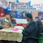 Neuro Surgeon Dr. Manish Kumar